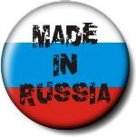 RUSSIA75mm