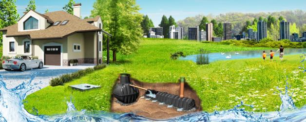 Современная канализация. Делаем правильный выбор септика