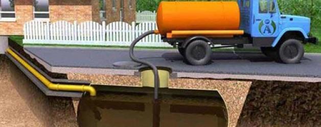 Не современная – не выгодная. Техническое обслуживание канализаций